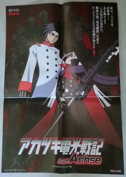Akatsuki Blitzkampf – poster