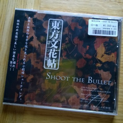Shoot the Bullet (Touhou project)