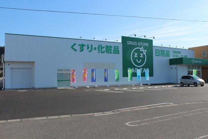 town20150213zaguzagu_mise
