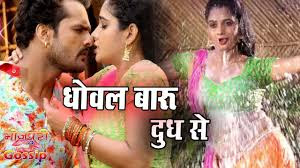 You are currently viewing DHOVAL BARU DOODH SE by kesari lal