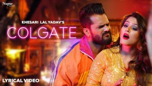Read more about the article Colgate Song by kesari lal