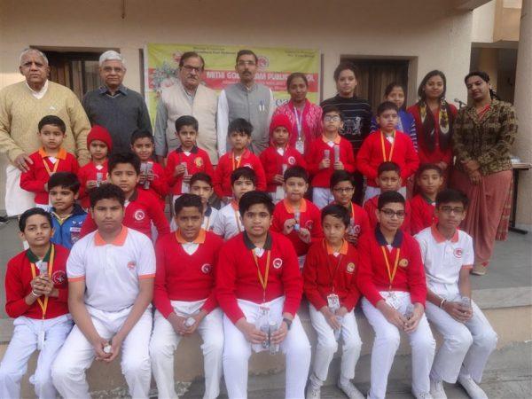 Mithi Govindram Public School