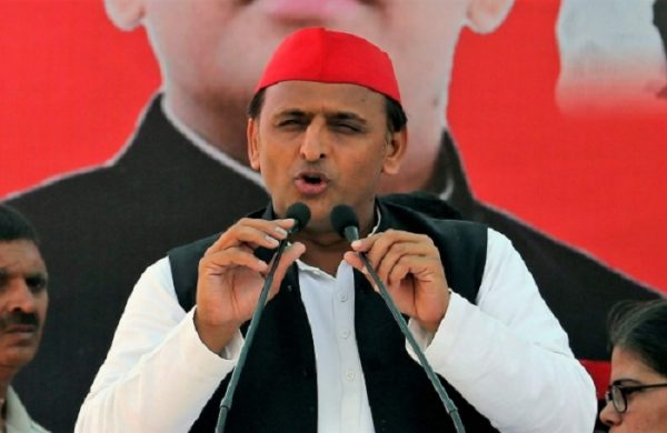 Akhilesh Yadav Samajwadi Party UP