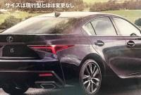 2023 Lexus IS 250 Price