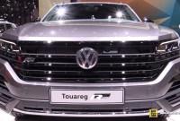 2023 VW Touareg Exterior