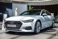 2023 Audi A7 Wallpaper