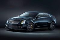 2023 Cadillac ATSV Coupe Wallpapers