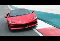 2023 Ferrari 458 Images