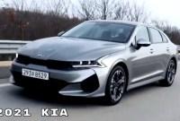 2023 Kia Optima Release date
