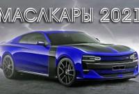 2023 Chevrolet Camaro Engine
