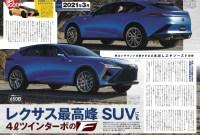 2023 Lexus LX 570 Images