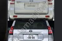 2023 Toyota Prado Pictures