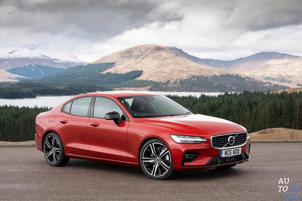 2023 Volvo S60 Concept