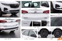 2023 Chevy Equinox Wallpapers