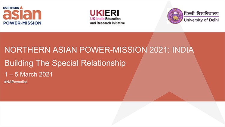 Download the Northern Asian Power Mission India itinerary