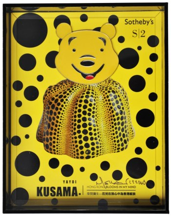Nelson Leirner, Sotheby's Series (Yayoi Kusama catalog cover), 2012, 30 x 20 x 10CM, belt buckle over catalog