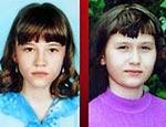 Жуткое убийство двух 12-летних девочек в Волгограде / 20 ...