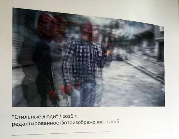 Выставку сахалинской художницы закрыли, объявив ее ...