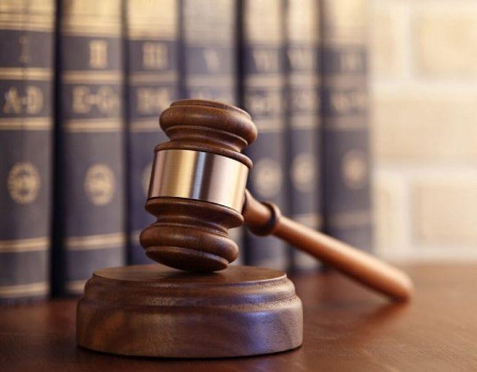 court El-Zakzaky new