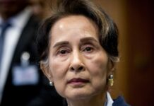 Myanmar's Aung San Suu Kyi 'Detained By Military', NLD Party Says