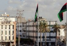 Libya's New Executive Authority Sworn in