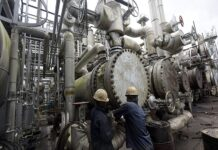 Reps To Investigate Alleged Sabotage of Warri Refinery