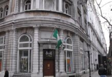 Tension As Covid-19 ForcesNigerian High Commission In London Into Lockdown