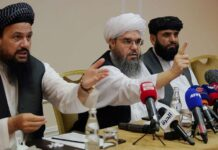 Taliban Denounces U.S. Airstrikes In Afghanistan