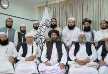 Breaking! Taliban Announces Leader, Ministers In New Government