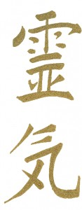 Usui Reiki Master Level 3 (Shiki Ryoho Reiki)