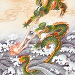 Dragon Pearl Reiki