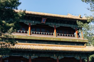 Jade Emperor Empowerment