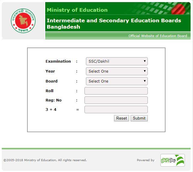 education board results