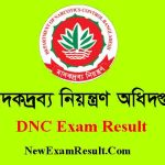 DNC Result 2020 : Department Of Narcotics Control Exam Result