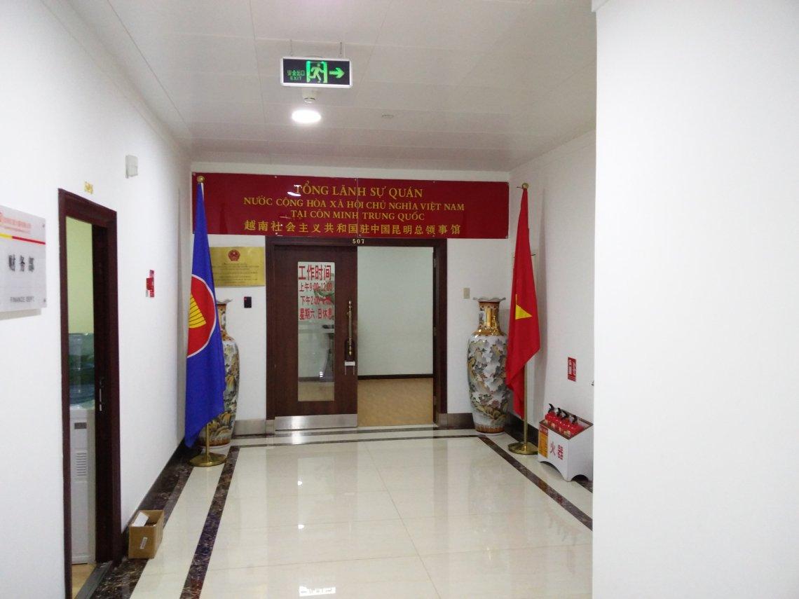 intérieur ambassade