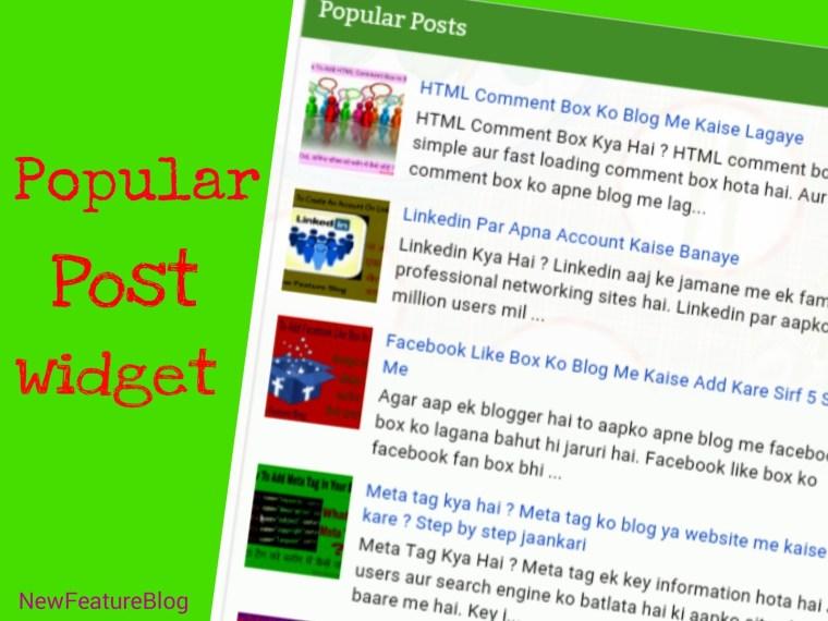 add-popular-posts-widget-in-blog