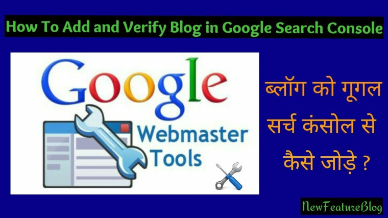 how to add and verify blog or site in google search console