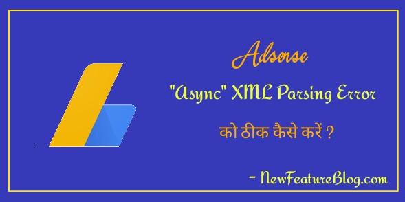 fix-async-error-when-saving-google-adsense-in-blogger-template