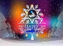 new years new year screensavers