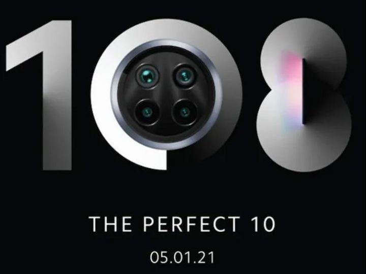 Mi 10i Will Be Launched In India With 108-Megapixel Camera Sensor on January 5:-