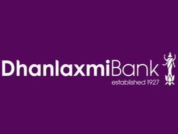 Dhanalakshmi Bank Logo Image