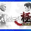 Yakuza Kiwami 2 Download Free PC Game Direct Link