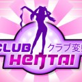 Club Hentai Download Free Girls Love Sex PC Game