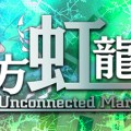 Touhou Kouryudou Unconnected Marketeers Download Free
