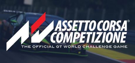 Assetto Corsa Competizione Download Free PC Game