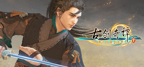 Gujian 3 Download Free PC Game Direct Play Link