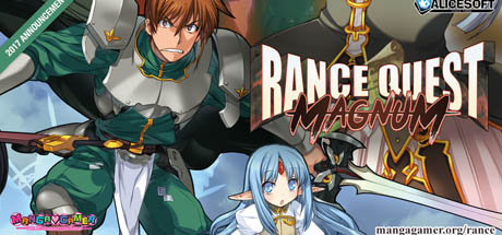 Rance Quest Magnum Download Free PC Game Play Link