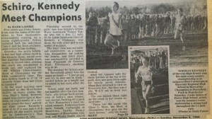 nhcc-1984-cathy-obrien-wins-5th