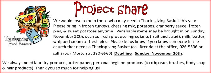 project-share-event-info