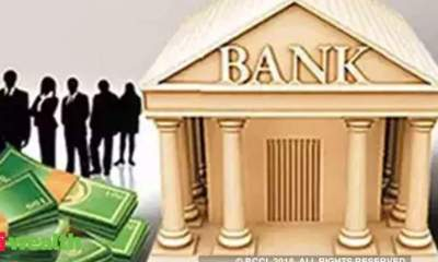 Deposits of public sector banks surge amid pandemic stress